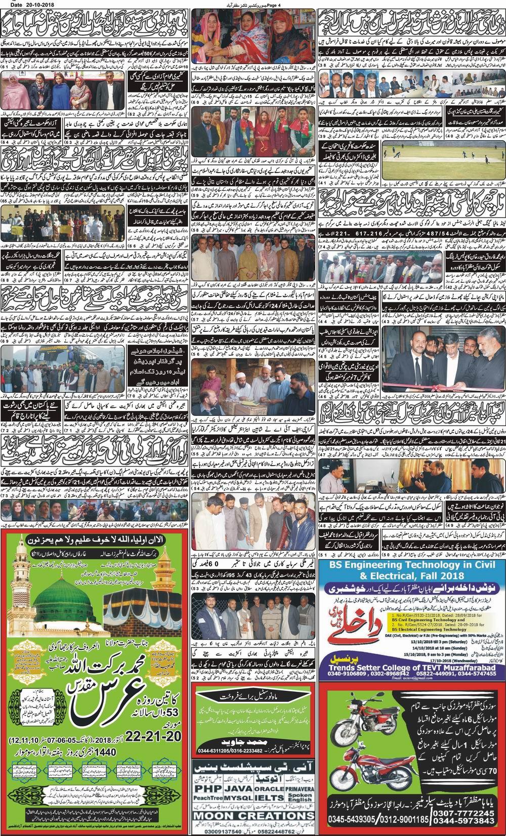 Daily mahasib muzaffarabad online dating