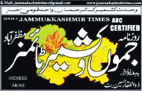 Daily Jammu Kashmir Times – Muzaffarabad Azad Kashmir